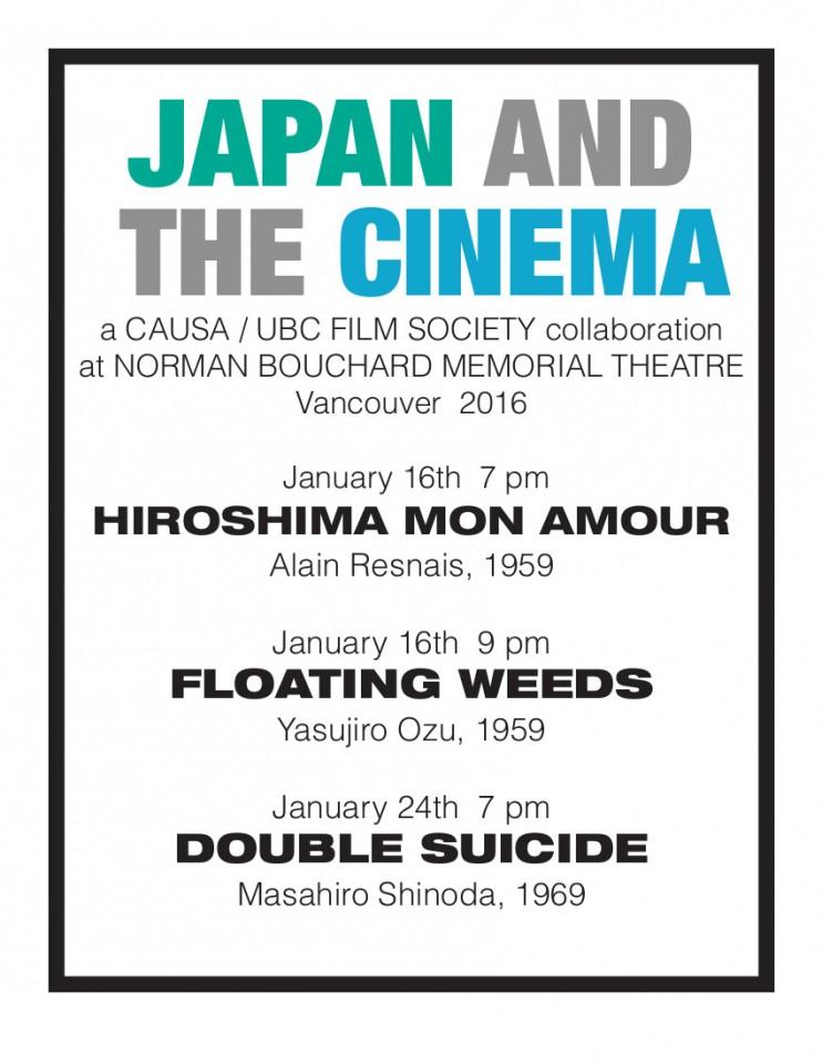 Japan and the Cinema