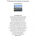 World Poetry Peace Gift Poem from Egypt